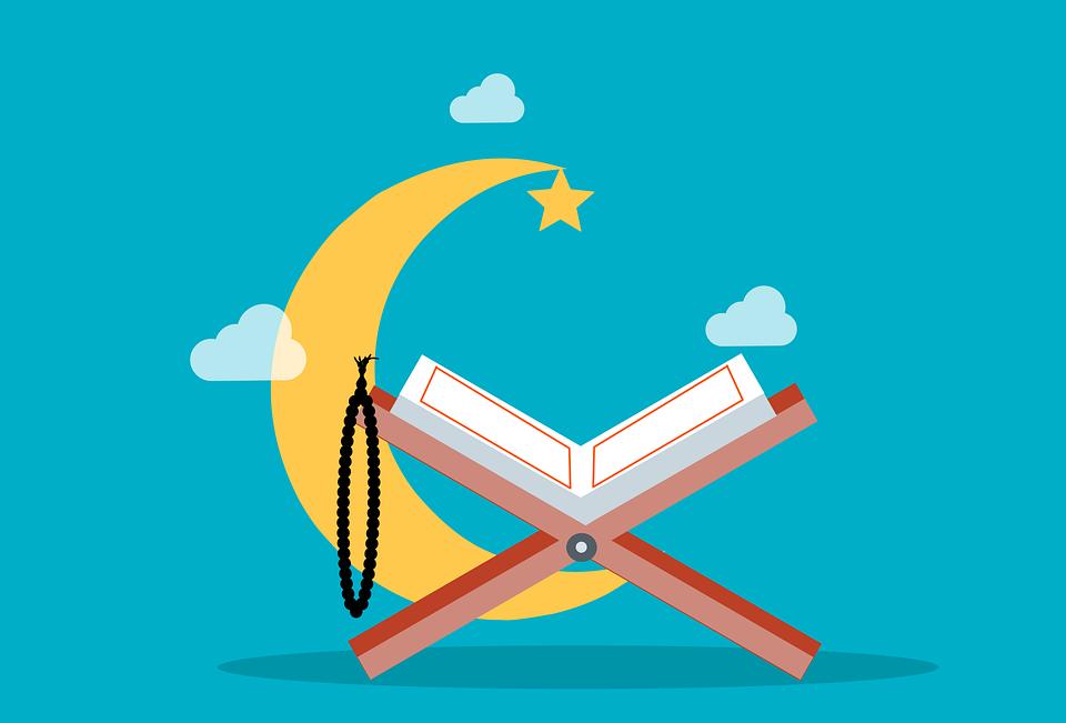 Sejarah Penulisan Al-Qur'an